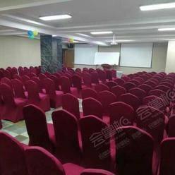 西安200人研讨会场地出租 西安发布会场地 西安会议场地