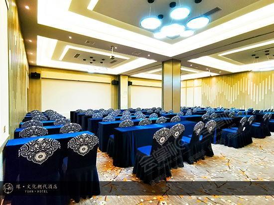 三亚300人发布会酒店报价 三亚会议场地 三亚年会场地