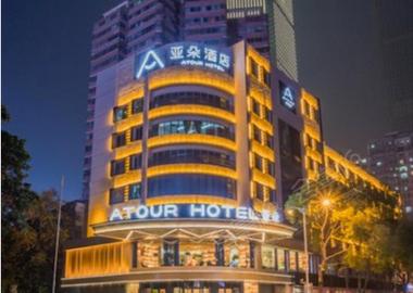 长沙国金中心亚朵酒店