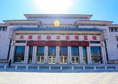万源龙顺度假庄园龙顺农业博览馆