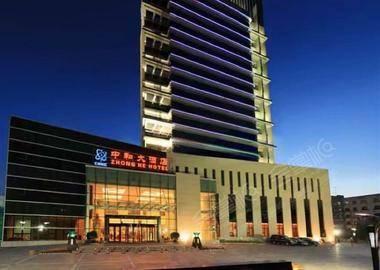 乌鲁木齐中和大酒店