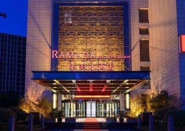 郑州华美达酒店