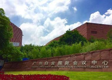 广州白云博大商务会议中心
