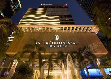 吉隆坡洲际酒店 InterContinental Kuala Lumpur