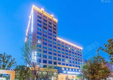 皇逸良渚文化酒店