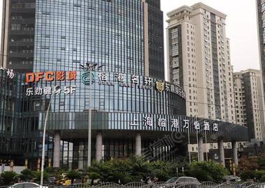 上海榕港万怡酒店