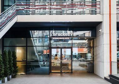 Bracket Coffee (超级蜂巢店)