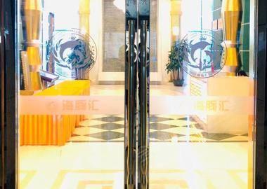 深圳海豚汇金色大厅