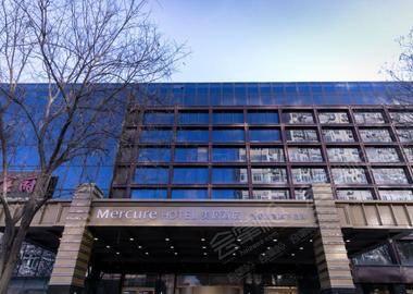 北京西长安美居酒店