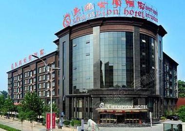 郑州凯宾世家酒店