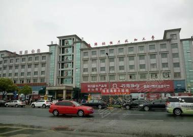 上海钱龙大酒店