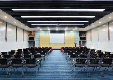 楷林国际会议室