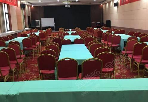 1楼会议室(大)