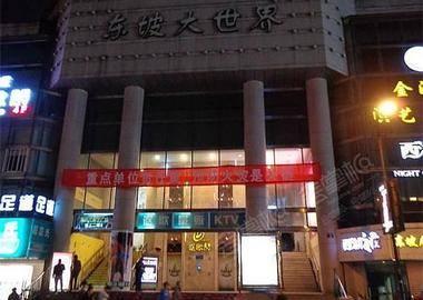 杭州东坡大剧院