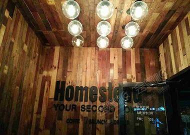 Homestead Coffee(杭州教工路店)