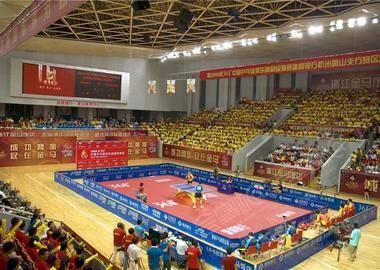 萧山体育馆
