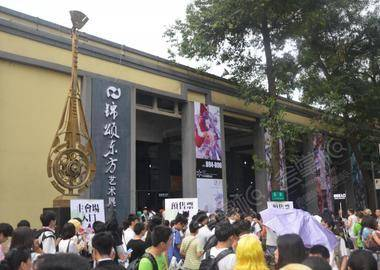 东郊记忆-锦颂东方艺术展览中心