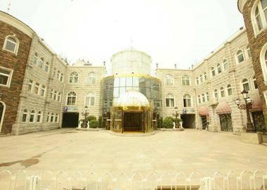 北京丘比特花园酒店