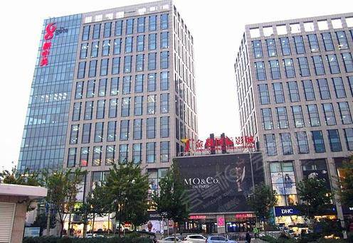 新中关购物中心