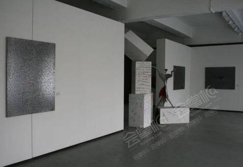 太和艺术空间