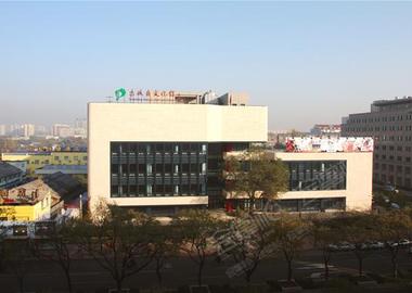 东城区第一文化馆(风尚剧场)