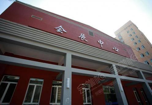首都经贸大学区经贸会展中心剧场