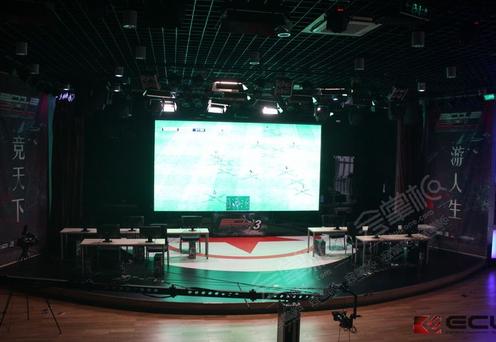 中国电子竞技发展中心