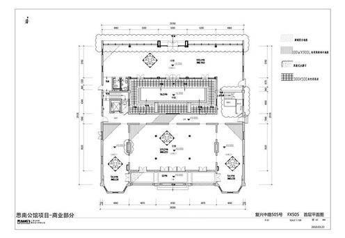 思南公馆会展中心