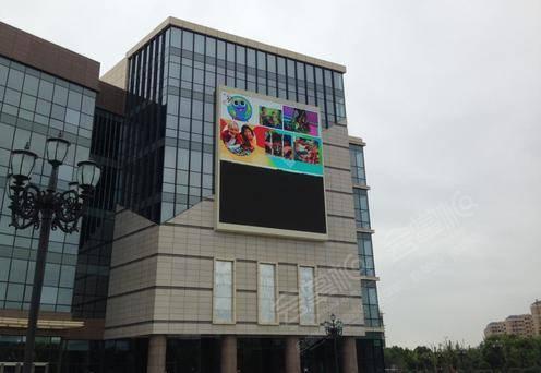 汇智国际商业中心-户外广场