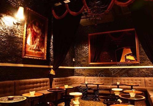 The Monkey Lounge