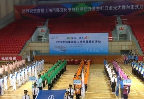虹口体育馆