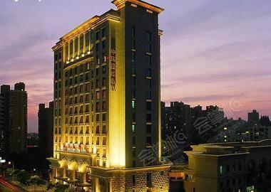 中环国际酒店