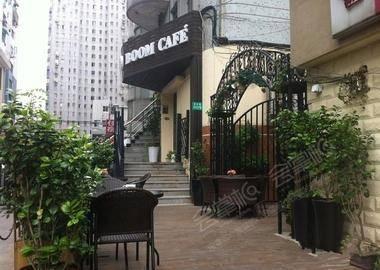 上海Boom Cafe