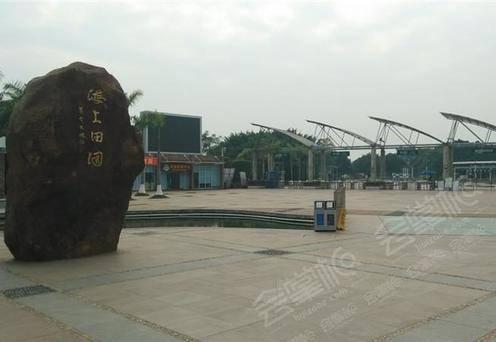 深圳海上田园