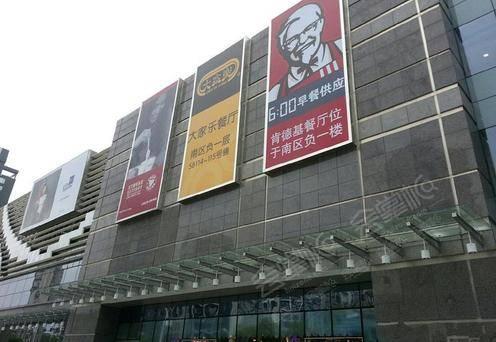 宝能太古城花园购物中心