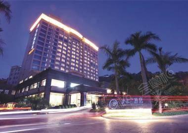 求水山酒店