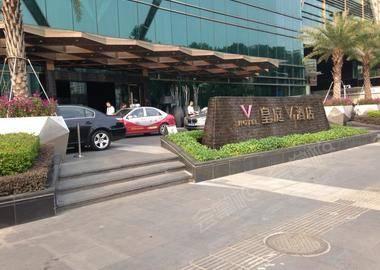 皇廷V酒店