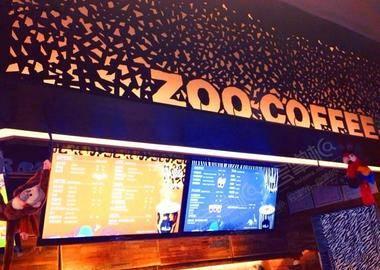 Zoo-Coffee