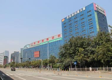 深圳西部硅谷