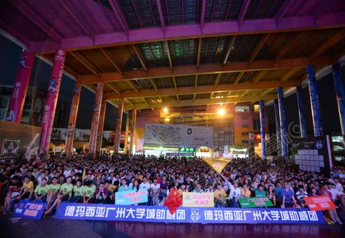 广州大学商业中心