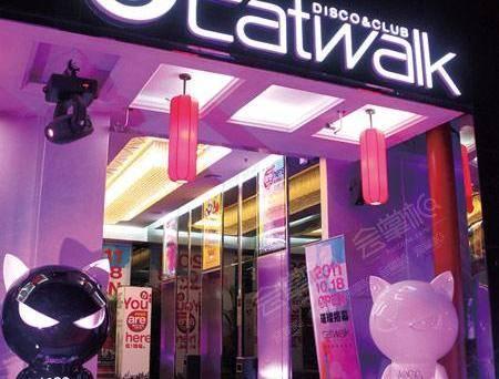 CatWalk酒吧