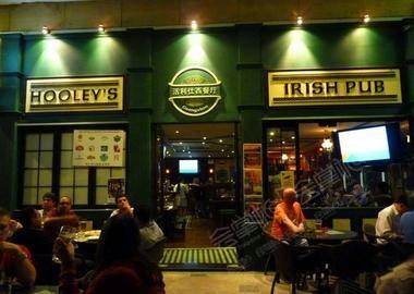 Hooleys Irish