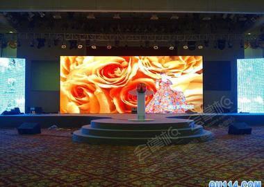 广州花城会展中心