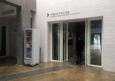 中国时尚产业大讲堂