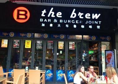 The Brew(珠江新城店)