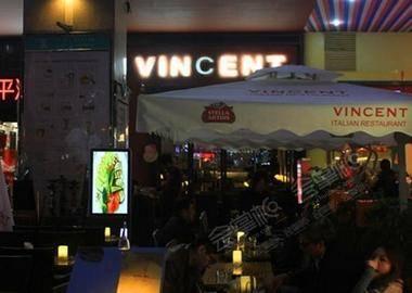 Vincent Italian Restaurant 文森特意大利餐厅