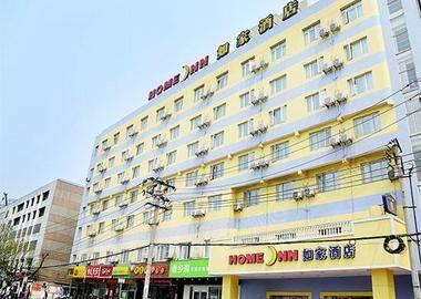 如家快捷酒店(滁州路大东门地铁站店)