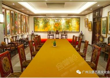 暖江山会议厅