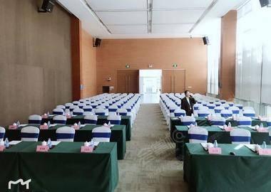 会议室C309