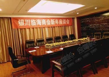 8楼会议室二